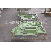 Quality playground rotational molding, rotational mold for sale