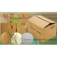 Wholesale Powdered Vitamin D 3 Assay 99% 500,000iu / g Feed Grade Vitamins SV-D3-P99-500K CAS 511-28-4 from china suppliers