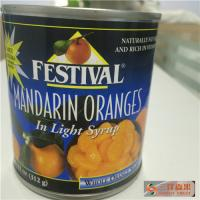 Wholesale Organic And Delicious Tropical Canned Mandarin Oranges Fruit Sweet Tasty from china suppliers