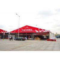 Wholesale Aluminum Framed Structure Trade Show Tents Clear Span Double Coated PVC Fabric from china suppliers