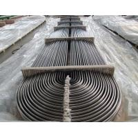 Wholesale ASTM A268 TP405 / TP409 / TP409S / TP410 / TP430 /TP439 /TP444 / TP446 Stainless Steel U Bend Tube from china suppliers