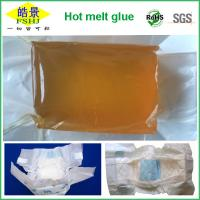 Wholesale Brown EVA Transparent Hot Melt Pressure Sensitive Adhesive For Baby Diaper from china suppliers
