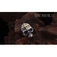 Wholesale Drjobson Jewelry stainless steel Vintage Ring for men E16 New arrival from china suppliers