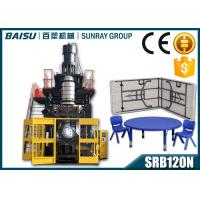 Quality Plastic Folding Picnic Table HDPE Blow Moulding Machine SRB120N 7.2 X 3.3 X 5.5M for sale