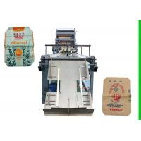 Wholesale Customized Cement Bag Machine Automation With Bottom Reinforce from china suppliers