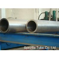 Wholesale ASME SB622 Seamless Nickel Alloy Tube Hastelloy B-3 UNS N10675 22.22X2.11X4000 MM from china suppliers