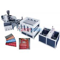 Wholesale High Output Synthetic Resin Tile Roofing Sheet Making Machine For Antique Buildings from china suppliers