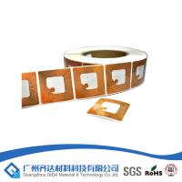 Wholesale EAS anti-theft supermarket plastic hard label from china suppliers