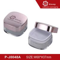 Wholesale Loose powder container with puff from china suppliers