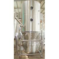 Wholesale Drawbench / mirror Polish fluidized bed powder coating equipment heat separation Cylindrical container from china suppliers