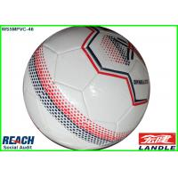 Wholesale Smooth Soft 32 Panels Round PU Synthetic Football Soccer Ball OEM Own Logo Printing Size 1 Footballs from china suppliers