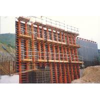 Wholesale 250 * 900 * 55 , 250 * 600 * 55 Steel Concrete Formwork For Bridges , Tunnels , Walls , Docks from china suppliers