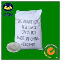 Buy cheap Zinc Sulphate Heptahydrate 20%,21%,22% Min from wholesalers