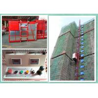Wholesale 37 Kw Personnel And Materials Hoist Construction Lift , Industrial Lifts Elevators from china suppliers