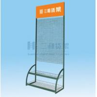 Wholesale High Steel Electroplate Shelf Product Exhibit Display Stands for Store Advertising from china suppliers