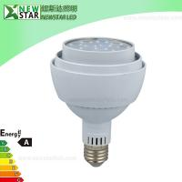 Wholesale Unique 35W E27 LED PAR30 LIGHT with CE RoHs from china suppliers