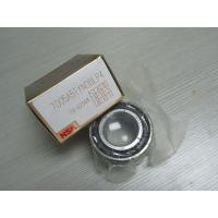 Wholesale High Precision Angular Contact Ball Bearing 7005A5TYNDBLP4 double raw from china suppliers