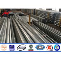 Wholesale Yield Strength 460 MPA 4mm Electric Galvanized Steel Pole With Bitumen SGS from china suppliers