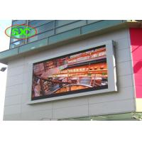 Wholesale P5 HR Outdoor Led Video Display Board For Business Advertisment/Shopping Mall from china suppliers