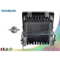 Wholesale 70W High Quality Thick Al Radiator LED Floodlight COB Epistar for Garden, Advertising Lighting from china suppliers