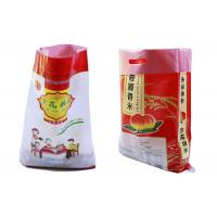 Wholesale Lightweight Opaque 5kg / 10kg Rice Bag , Watertight Nuts Packaging Bags from china suppliers
