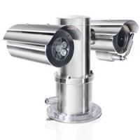 Wholesale 2Megapixel Full HD 32x Explosion-proof ATEX CCTV Camera With Pan Tilt Infrared Light from china suppliers