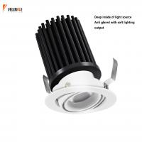 Wholesale Adjustable Round 15 Watt LED Recessed Downlights With High Lumen Output from china suppliers