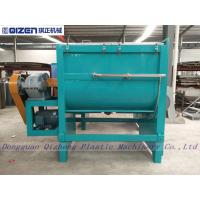 Buy cheap 1200L Capacity U Shaped Chemical Powder Mixer Blender Machine Large Open Layout from wholesalers