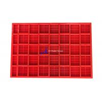 Wholesale ISO Minging Screen With Materials Polyurethane PU Screens Use In Mining Service from china suppliers