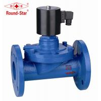 Wholesale Semi Direct Acting Flange Lpg Gas Solenoid Valve  3/4 Inch 20mm Cast Iron from china suppliers