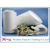 Wholesale 20s/6  Raw White Material Polyester  Spun Sewing Thread , 100% Polyester Yarn from china suppliers