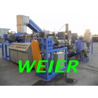 Wholesale Fully Automatic Plastic Recycling Machine , PP / PE Double Stage Granulate Extrusion Line from china suppliers