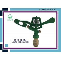 Wholesale Brass Nozzle Large Area Water Sprinkler Flow Rate 460 l/h - 2670 l/h from china suppliers