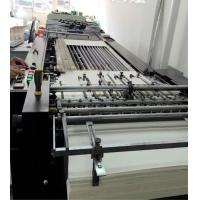 Wholesale Counter / QR Expiry Date Printing Machine With HP Printing System , 110V / 220V Power from china suppliers