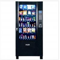 Wholesale Outside Airport Station Stationery Vending Machine Vendor Coin  Exchanger from china suppliers