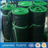 Wholesale agricultural shade net, sun shade net, HDPE shade net from china suppliers