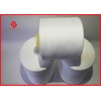 Wholesale Custom High Stretch Spun Polyester Thread For Knitting / Sewing Pink White Color from china suppliers