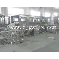 Wholesale 5 gallon pure water bottling production line  from china suppliers