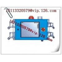 Wholesale High Quality Multi-Molding machine central control station Seller from china suppliers