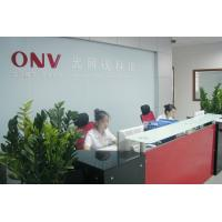 Shenzhen Optical Network Video Technology Co., Ltd.