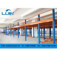 Wholesale Professional Metal Industrial Mezzanine Floors Platform For Workshop Storage from china suppliers