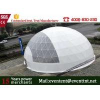 Wholesale large dome tent  For Advertising , Trade Show Canopy Tent 100 % Waterproof from china suppliers