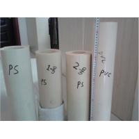 Wholesale beige flcoked HIPS sheet rolls for box insert packing from china suppliers