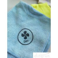 Wholesale Personalized Blue Yellow Microfiber Beach Towel Spa Facial Towels Eco - Friendly from china suppliers