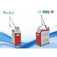 Wholesale long pulsed nd yag laser hair removal Q-Swtiched Nd Yag Laser Machine FMY-I Tattoo Removal Machine from china suppliers