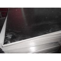 PVC FACED GYPSUM BOARD
