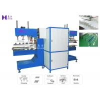Wholesale Treadmill High Frequency Welding Machine 0.6Mpa Air Pressure 0-10S Weld Time from china suppliers