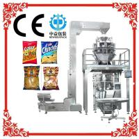 Wholesale 5-70bags/Min Food Packaging Sealing Machine  For Snack Granule / Potato Chips from china suppliers