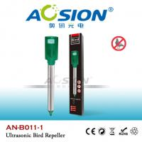 Wholesale Advanced Ultrasonic Animal  Repeller from china suppliers