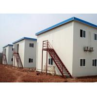 Wholesale Temporary Mobile Office Prefabricated Modular Homes Prebuilt  Labor House from china suppliers